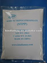 Hot Sale Sodium Tripolyphosphate densifier