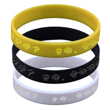 food grade mosquito repellent band, baby silicone mosquito repellent bracelet