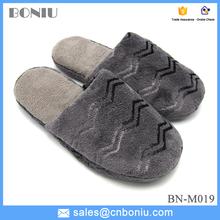 men home winter bedroom slipper