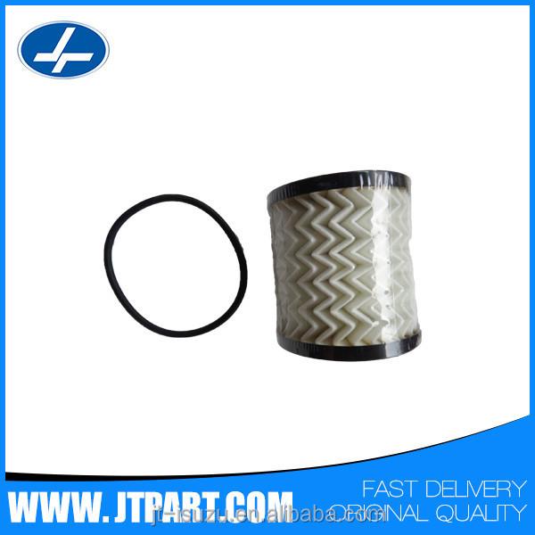 oil filter 6C1Q 6744AA.jpg