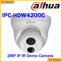 Dahua water-proof 2mp demo camera with poe function IPC-HDW4200C