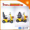 CE electric powered three wheel scooter for sale with high speed