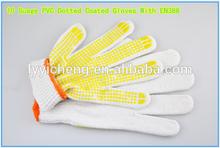 Jardín guantes de puntos/con puntos de pvc guantes de skype: skyzhao1989