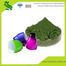 Cr2O3 98.5% Chromium Oxide Green Inorganic Pigment Ceramic Glaze Color