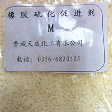 rubber chemicals for rubber goods 027