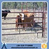 Heavy Duty High Quality Hot Sale Horse Fence
