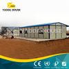 UN Supplier--Prefabricated Indonesia mobile house hot sale in Africa