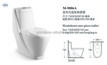 M9006A Elegant toilet bathroom sanitary ware