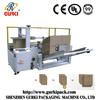 cardboard carton erection machine with bottom sealer