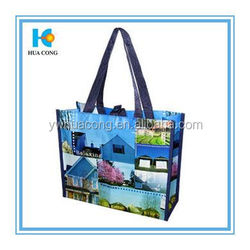 top quality coated recycle foldable non woven bag