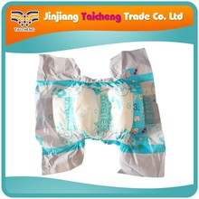 suppliers of custom diapers nappy disposal in china with economic cost
