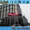 Giant full color P16 waterproof outdoor advertising led display screen