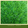 Long Life Plastic Artificial grass mat turf for Chile