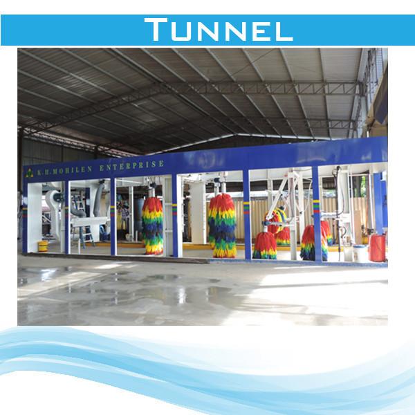 Yh09 2a tunnel car wash equipment china car wash view china car wash