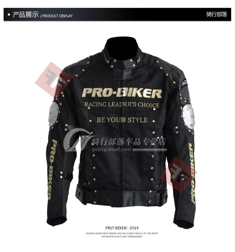 мотоцикл куртка водонепроницаемый ветрозащитный дышащий мото анти УФ куртка защита racing одежду Полный бронежилет