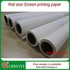high quality sublimation transfer paper for clothing and bag pillow