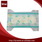 Material de tecido não tecido fraldas / fraldas tipo fralda de bebê