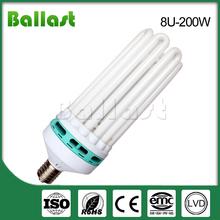 8U 200W 8u shape energy saving light bulb Daylight