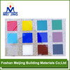 high quality printing ink for latest construction products glass mosaic