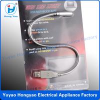 2014 Flexible Snake USB led lamp with 1 led, usb led light for notebook HY-001