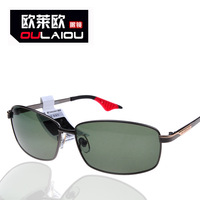 b455 McEnroe M3313 wholesale men's single beam polarizer film color box plus sunglasses polarized sunglasses tide frog