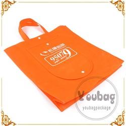 non woven reusable foldable tote bag