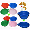 Colorful BPA Free Portable Travel Collapsible Silicone Dog Bowl