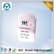 paint titanium dioxide rutile tio2 white pigment