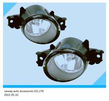 fog light for nissan frontier /navara 2012 hot sell accessories