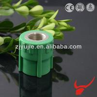 Automatic machine 100% fresh korea hyosung material ppr fittins female threaded and welding nipple