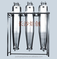A set of triple stainless steel infiltration tank infiltration equipment/extracting tank for medical equipment
