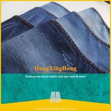 NO.169 lab dips hot sales 9oz cotton/spandex/polyester ring slub denim jeans fabric