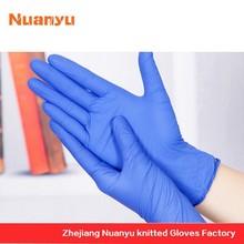 free sample powder free vinyl comfort surgical gloves