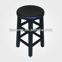 Unique high end backless solid wooden round bar stools BS-003