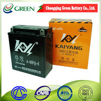 msds sealed lead acid battery,12v 5ah sealed mf battery,12v maintenance free motorcycle battery(6-MFQ-5)