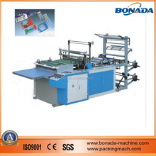 Computer Control two Side sealing heat cutting plastic BOPP/CPP/OPP bag making machine