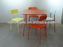 modern contemporary home furniture on sale