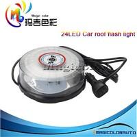 Best Quality Car Revolving Warning Light