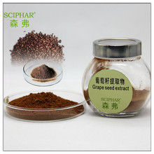 Grape seed extract high orac value/Grape seed extract softgel capsule 10 years manufacture experience