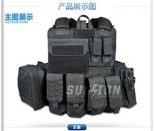 Tactical bulletproof ballistic vest/NIJ body armor