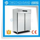 2015 comercial congelador com controle digital, professional deep freezer