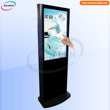 55'' touch screen lcd totem kiosk floor stand advertising player with free software