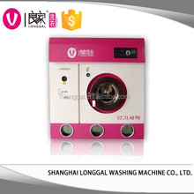 industrial blanket dry cleaning machine