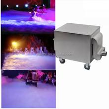 Potere dj fase nebbia macchina per il ghiaccio secco/fase effetto macchina/ghiaccio secco che fa macchina