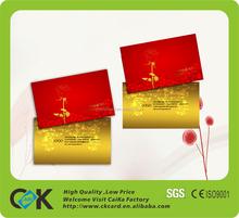 High quality! low price vip card/pvc card/business card usb flash memory