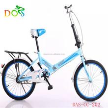 Easy taking aluminum alloy folding bike , small wheel folding bicycle