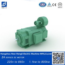 China Alibaba Supplier high torque low rpm electric motor, low rpm dc motor