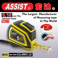 protable height most popular products in asia measuring tape tools