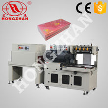 Hongzhan BSL-560A automatic L sealer packaging machine