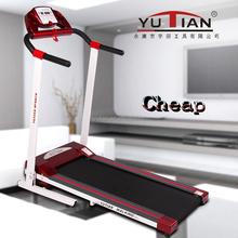 2015 Hot sale! folding pro life treadmill manufacturer in Zhejiang